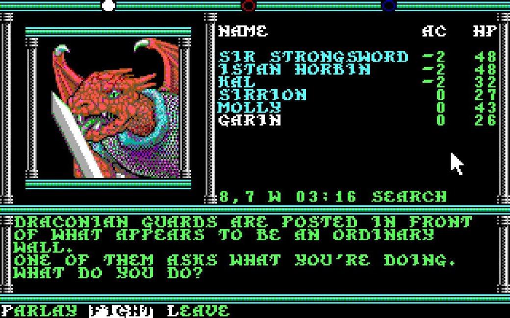 Ролевая классика Krynn, Dark Sun и Ravenloft появилась в GOG. - Изображение 3