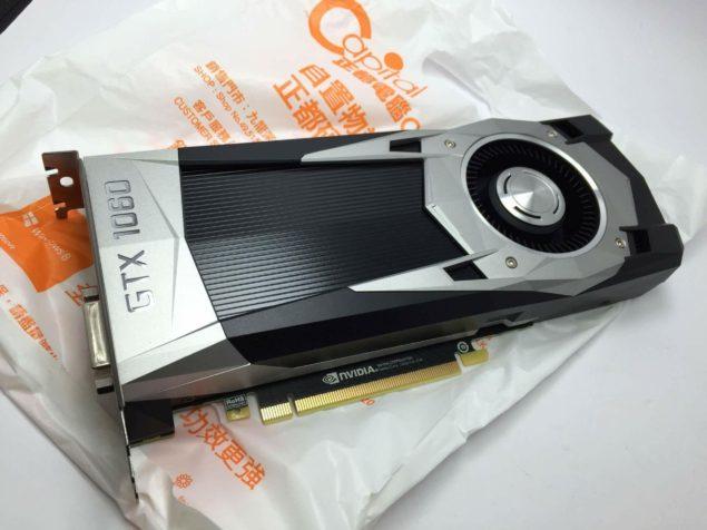 Слух: Nvidia GeForce GTX 1060 будет эффективнее Radeon RX 480 - Изображение 1