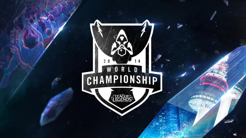 League of Legends World Championship 2014: группы C и D - Изображение 1