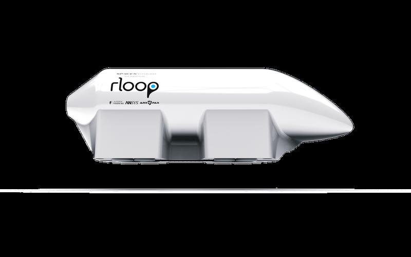Деньги на болид для Hyperloop собирают с помощью 8-битной игры - Изображение 2