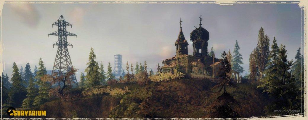 Скриншоты и дневник разработчиков Survarium. - Изображение 3