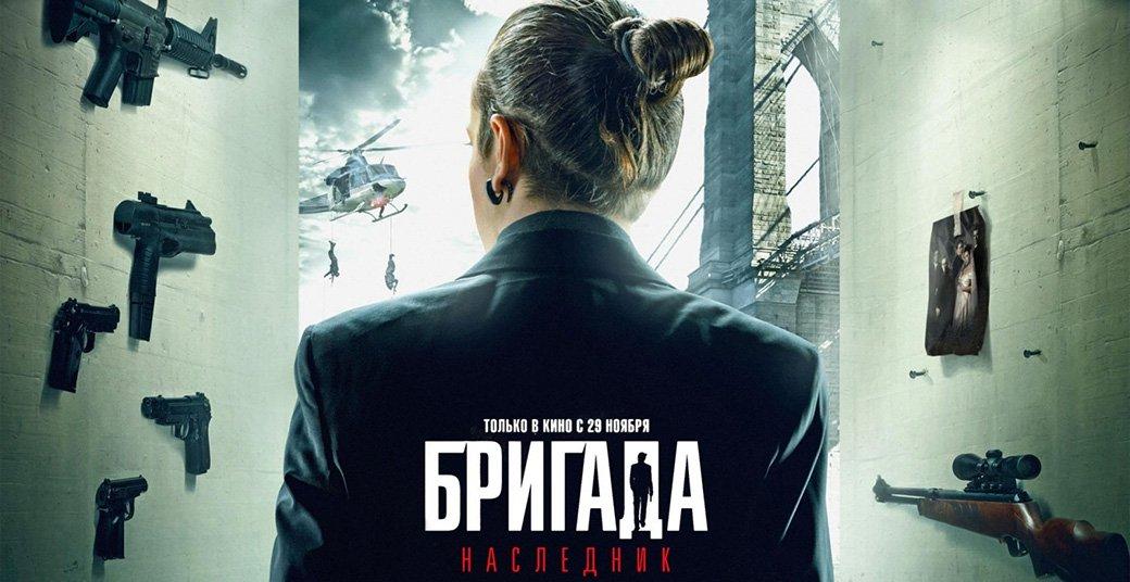 10 худших российских фильмов - Изображение 4