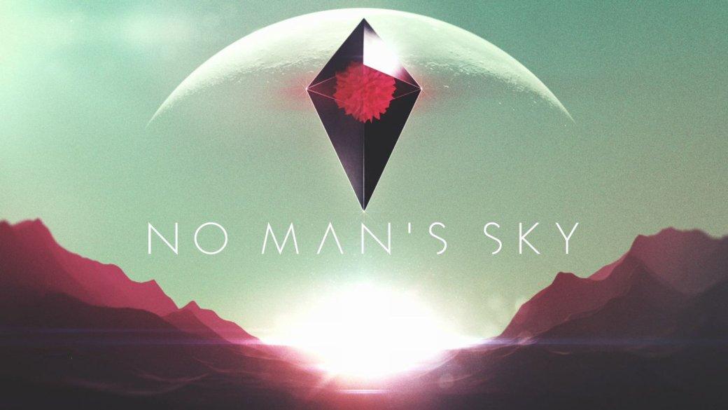 E3 2014: будущее продемонстрированных игр - Изображение 26