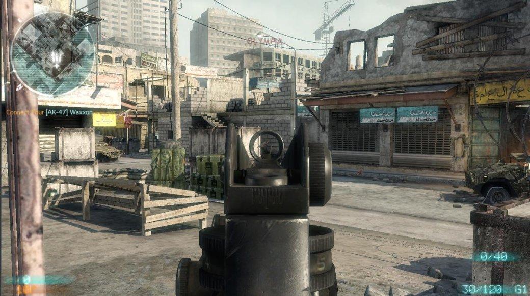 Чертова дюжина PlayStation - Изображение 12