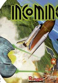 Incoming – фото обложки игры