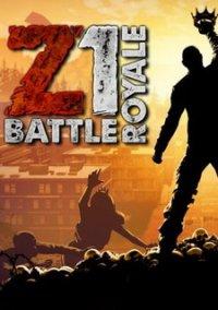 Z1 Battle Royale – фото обложки игры