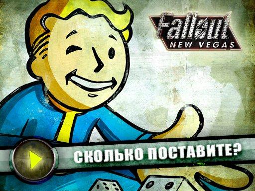 Fallout: New Vegas. Видеорецензия