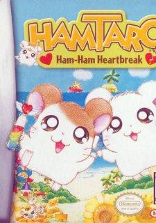 Hamtaro: Ham-Ham Heartbreak