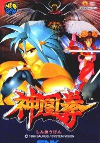 Ragnagard – фото обложки игры