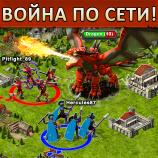Скриншот Game of War: Fire Age – Изображение 10