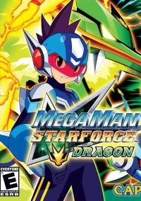 Mega Man Star Force: Dragon – фото обложки игры