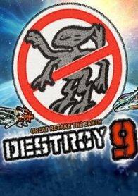 Destroy9 - Alien
