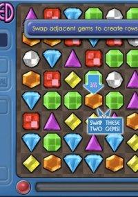 Bejeweled – фото обложки игры