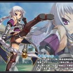 Скриншот Koihime Enbu – Изображение 8