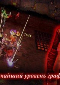 Dark Avenger – фото обложки игры