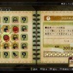 Скриншот Atelier Escha & Logy: Alchemists of the Dusk Sky – Изображение 18