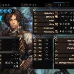 Скриншот Stranger of Sword City – Изображение 15