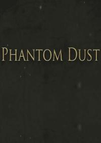 Phantom Dust – фото обложки игры