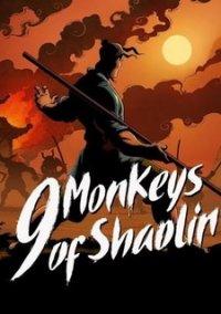 9 Monkeys of Shaolin – фото обложки игры
