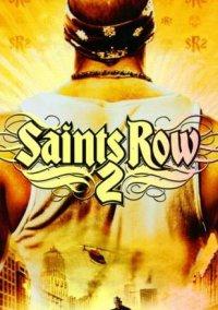 Saints Row 2 – фото обложки игры