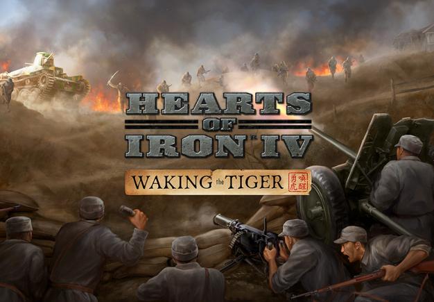 Hearts of Iron IV: Waking the Tiger. Командиры