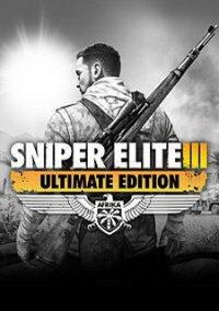 Sniper Elite III: Ultimate Edition – фото обложки игры