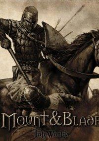 Mount & Blade – фото обложки игры
