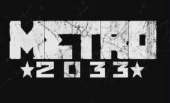 Метро 2033. Геймплей