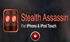 Stealth Assassin. Геймплейный трейлер