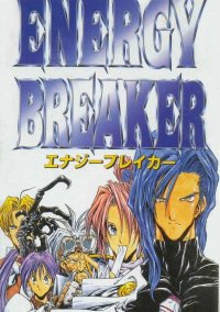 Energy Breaker – фото обложки игры