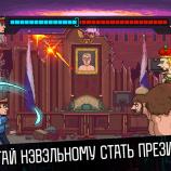 Скриншот Navalny 2024: The Rise Of Evil – Изображение 1