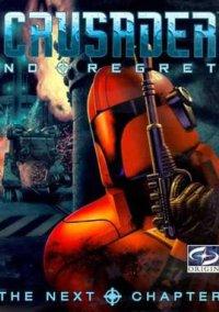 Crusader: No Regret – фото обложки игры