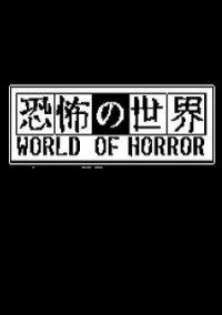WORLD OF HORROR – фото обложки игры