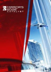 Mirror's Edge Catalyst – фото обложки игры