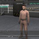 Скриншот Front Mission Online – Изображение 5