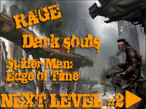 Next level - выпуск #2