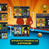 Скриншот 8 Ball Pool – Изображение 3
