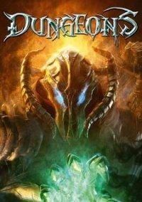 Dungeons – фото обложки игры