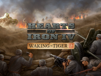 Hearts of Iron IV: Waking the Tiger. Командиры