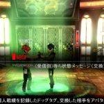 Скриншот Gods Eater Burst – Изображение 73