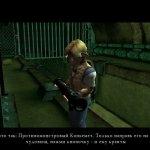 Скриншот Back to Gaya – Изображение 2