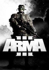 Arma 3 – фото обложки игры