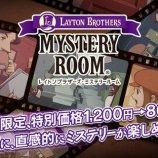 Скриншот Layton Brothers Mystery Room – Изображение 1