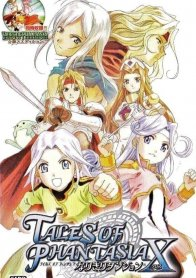 Tales of Phantasia: Narikiri Dungeon X (JP)