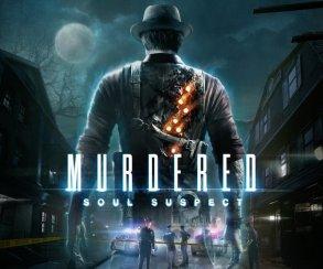 Призрак детектива встречает своего убийцу в трейлере Murdered