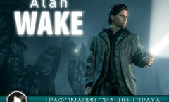 Alan Wake: The Signal. Тизер