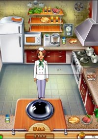 Go-Go Gourmet – фото обложки игры