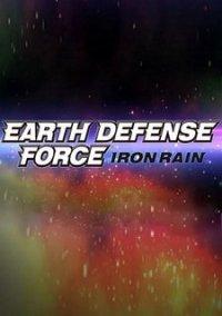 Earth Defense Force: Iron Rain – фото обложки игры
