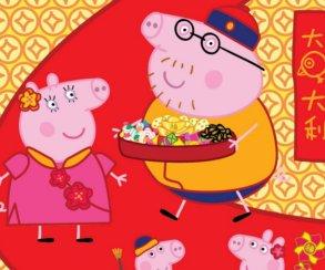 Не по заветам Си Цзиньпиня: свинку Пеппу заблокировали в Китае за связь с бандитами