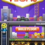 Скриншот Tiny Tower Vegas – Изображение 5